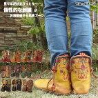 タフロートモロッコブーツ/エスニックブーツアジアンブーツ刺繍本革バブーシュメンズレディースハイカットエスニックファッション