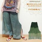 グラデワイドパンツ/エスニックワイドパンツアジアングラデーションタイダイスリットフレアゆったりエスニックファッション