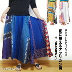 【Amina】ナタリカスカート/エスニックスカートアフリカンカンガロングスカートマキシ丈個性的総柄ボリュームアジアンエスニックファッション
