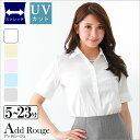 ストレッチ&UVカット機能半袖レディースシャツブラウス【G1-SS】[5〜23号ABR]ビジネス スーツ インナー|事務服 クー…