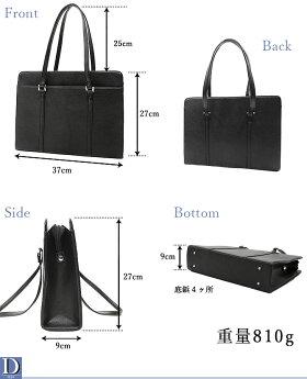 選べる3デザインビジネスバッグレディースビジネスバック通勤バッグ通勤オフィス鞄就活軽量カジュアル大容量合皮リクルート軽い多機能a4PC女性パソコン2way軽い自立ファスナービジネスolトートバッグ