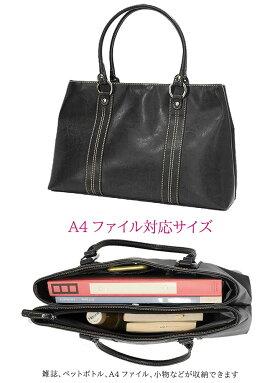 あす楽通勤からリクルートビジネスバッグ リクルートバッグバッグバックリクルートリクルートバックレディースビジネスバックビジネスオフィス通勤バッグカバン鞄かばん就活OLトートバッグハンドバッグ黒ベージュ