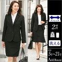 ビジネススーツやリクルートスーツとして使える 洗えるストレッチスカートスーツ レディーススーツ 大きいサイズ セッ…