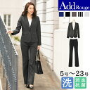 【48時間SALE】スーツ レディース ビジネススーツ リクルートスーツ 洗える レディーススーツ 大きいサイズ フォーマ…