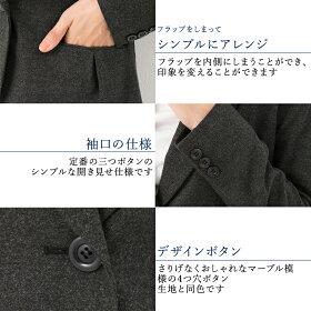 アッドルージュオリジナルフラノ1つボタンテーラードジャケット(j5041)【B1-AW】[7号〜17号]【楽ギフ_包装】秋冬|通勤レディースレディーススーツビジネススーツビジネススーツオフィスolファッション大きいサイズ小さいサイズジャケット