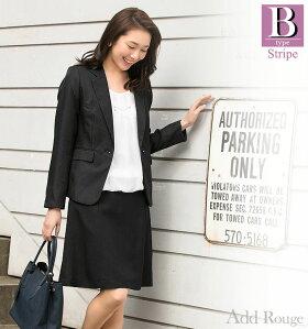 【期間限定送料無料】ビジネススーツリクルートスーツスカートスーツレディーススーツマーメイドスカート洗えるレディーススーツ大きいサイズセットフォーマル就活面接オフィス