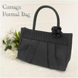 コサージュ付フォーマルバッグ 2点セット。冠婚葬祭、法事などの礼服を着るシーンで。バッグ レディース 入学式 (o610)