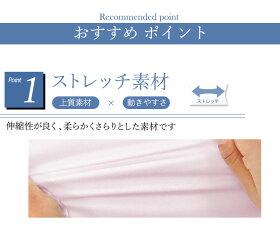 UVカット加工ストレッチ素材パウダー七分袖シャツブラウス
