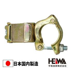60.5×48.6クランプ 直交/自在