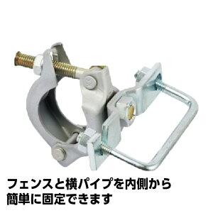 KSガ−ドフェンスクランプ GFC−1型 20個 国元商会 足場 単管パイプ 送料無料