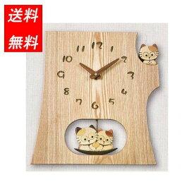 a6921 壁掛け時計  かけ時計 木製時計 おしゃれ  時計 F41-3 寄せ木振り子時計 切り株 ねこ 送料無料