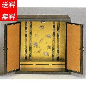 日本製 仏壇 MK9470 ミニ仏壇   金時 送料無料 仏壇台