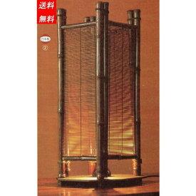 竹製 照明 フロアースタンド 25-579-05  送料無料 あんどん 木製照明