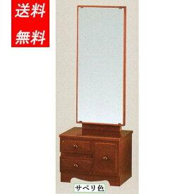 日本製 座鏡台 一面鏡台 MK5847 送料無料和風鏡台 民芸鏡台 化粧台