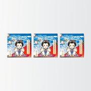 足リラシート30枚入り3箱セット【桜】