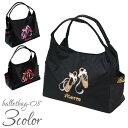 Balletbag08