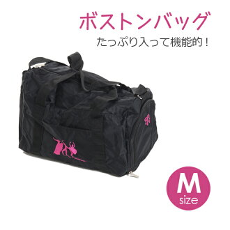 It is good to the Boston bag medium size ballerina who fully enters, and is functional! A child <courier service> <balletbag-30>
