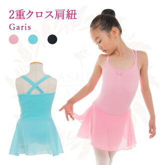 Shoulder string leotards with the double cloth strap skirt for the ballet leotards child