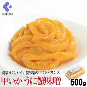 甲いかうに蟹味噌 珍味 うに和え 業務用 500g