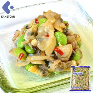 あさりポン酢 1kg アサリ ぽん酢 枝豆