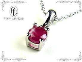 ルビー天然宝石ネックレス/芦屋ダイヤモンド正規品(Aタイプ)日本製「39ショップ」