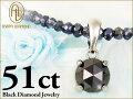 51ct天然ブラックダイヤモンド×グレースピネル/コンビ天然宝石ネックレス/芦屋ダイヤモンド/宝石ジュエリーネックレスSV925