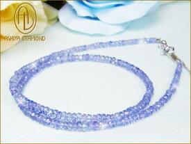 ★【送料無料】天然宝石タンザナイト35ct/芦屋ダイヤモンド/ジュエリーネックレスsilver925