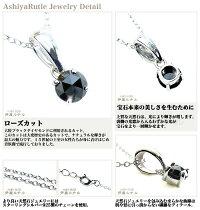 芦屋ルチル/ブラックダイヤモンド/大粒天然石ジュエリー/スターリングシルバー925