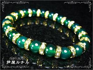 緑瑪瑙(メノウ)×ロンデル飾り/天然石パワーストーン8mm/P19Jul15「39ショップ」