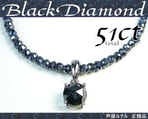 ブラックダイヤモンド/グレースピネル/ジュエリーネックレス/スターリングシルバー925/芦屋ルチル/P19Jul15