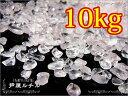 芦屋ルチル/ローズクォーツさざれ10kg/恋愛運の天然石パワーストーン浄化用さざれ石/P19Jul15