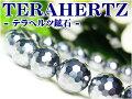 【高品質】テラヘルツ鉱石6mmブレスレット超遠赤外線/健康