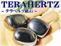 送料無料超大粒テラヘルツ鉱石さざれ高品質高純度ポリティッシュ加工100グラム売り/タンブル次世代健康グッズ