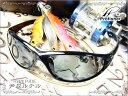 Profisher=プロフィッシャー偏光サングラス/フィッシング釣り・アウトドア・スポーツ・ゴルフなどに最適な偏光レンズ/…