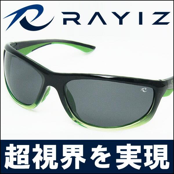 【目玉商品】RAYIZ偏光サングラス グリーン/RAYIZケース付き/クリスタルシャドウ