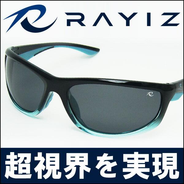 【目玉商品】RAYIZ偏光サングラス ネオンブルー/RAYIZケース付き/クリスタルシャドウ