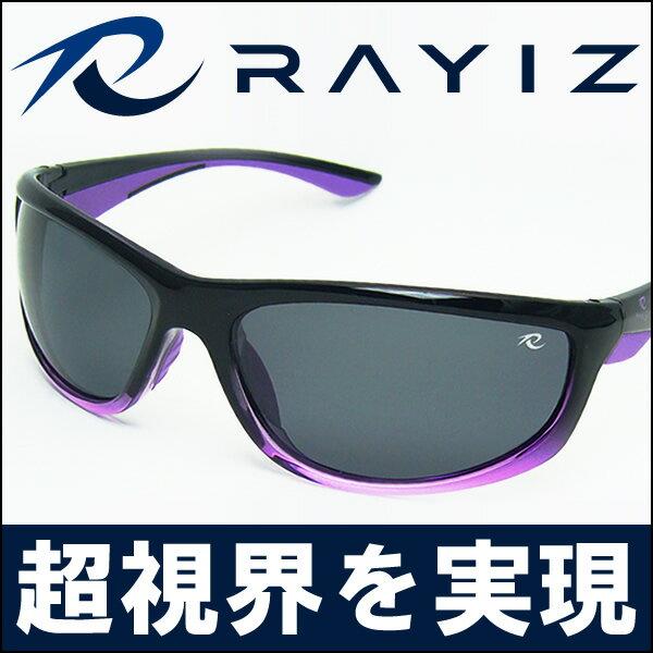 【目玉商品】RAYIZ偏光サングラス パープル/RAYIZケース付き/クリスタルシャドウ