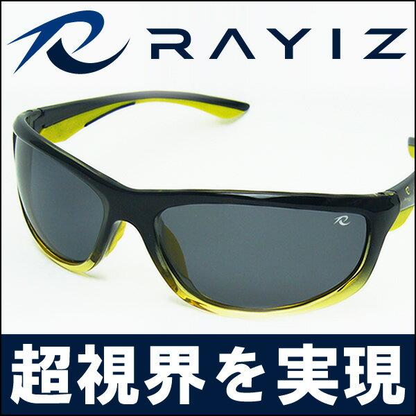 【目玉商品】RAYIZ偏光サングラス イエロー/RAYIZケース付き/クリスタルシャドウ