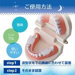 歯ぎしりマウスピース1箱(2ピース入)ケース付き送料無料かんたん装着ナイトガード