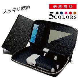 【送料無料】アイコス ケース iQOS 2.4Plus対応 全5色 手帳型 電子タバコ PUレザー アイコスカバー クリーナー 携帯灰皿 収納ケース
