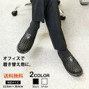 【送料無料】サンダル メンズ オフィス スリッパ オフィスサンダル 室内履き ビジネス サボサンダル 疲れない 超軽量 …