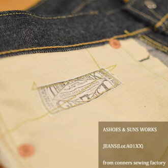 ASHOES SUNS WORKS JEANS (Lot A01XX)