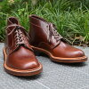 Makers CHUKKA BOOTS # 4 (made in Japan)