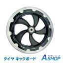 【送料無料】 交換用 タイヤ キックボード キックスクーター 8インチ ビッグホイール キックスケーター ad088