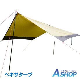 【送料無料】 ヘキサタープ テント 日よけ 耐水圧3000mm キャンプ アウトドア イベント 夏 フェス レジャー用品 4m ad167