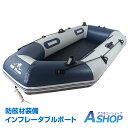 【送料無料】 ボート プレジャー フィッシング ゴム 3人乗り 竿立て バス釣り 海釣り 大型 オール インフレータブル …