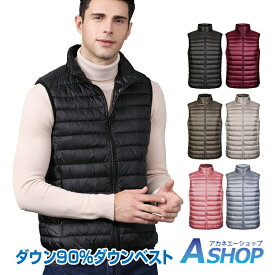 【送料無料】ダウン ベスト ジャケット メンズ レディース ベストジャケット フードなし 軽量 あったか 暖かい 防寒 保温 ダウン90% be005