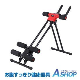 【送料無料】 腹筋トレーニング器具 腹筋マシン 筋トレ スライド 膝上げ 折りたたみ スライダー エクササイズ de026