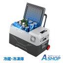【送料無料】 車載 冷蔵庫 冷凍庫 車載用 冷蔵庫 クーラーボックス 40L 12V 24V シガーソケット 家庭用電源 大型 大容…