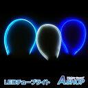【送料無料】 LED チューブ ライト 車 シーケンシャル シリコン 2個セット 流れる ウインカー デイライト 切替 45cm 1…